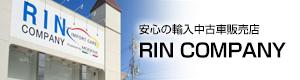 安心の輸入中古車販売店 RIN COMPANY
