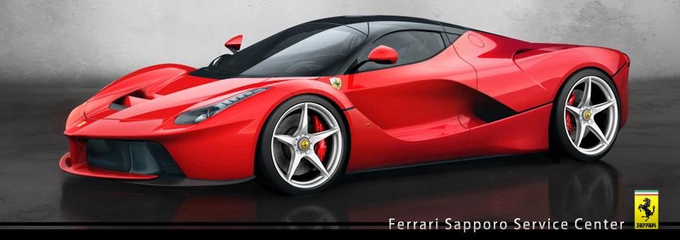 フェラーリ写真 モデナスポーツカーズ